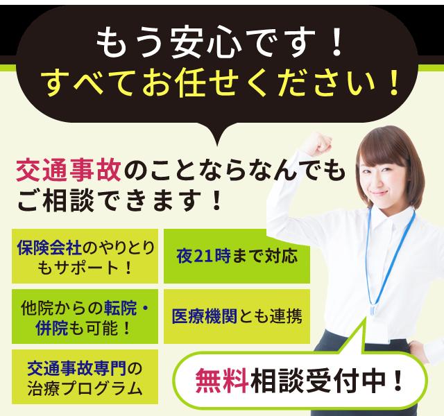jiko-bnr-5